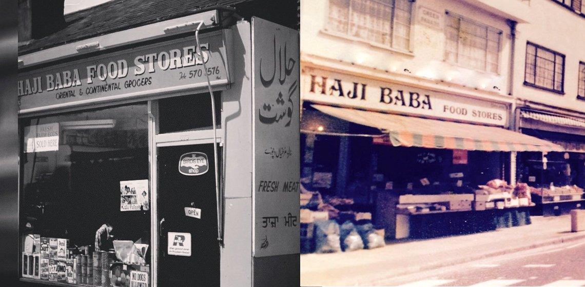 haji-baba-store