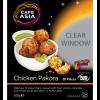 Chicken-Pakora