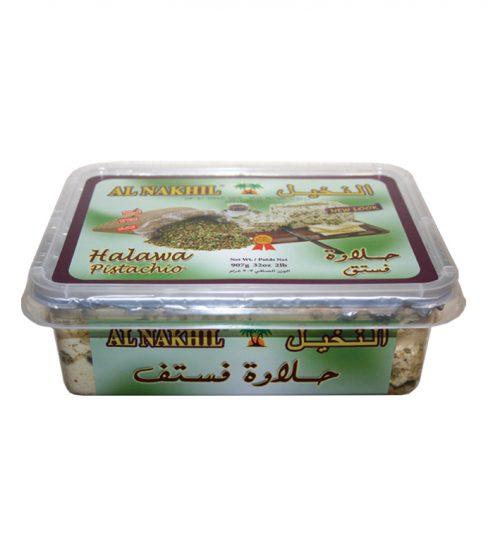 Al Nakhil Halwa
